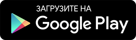 Японский Квартал GooglePlay